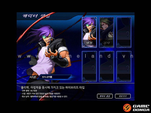 H2 Online: MMO chặt chém kiểu Dungeon and Fighter 1
