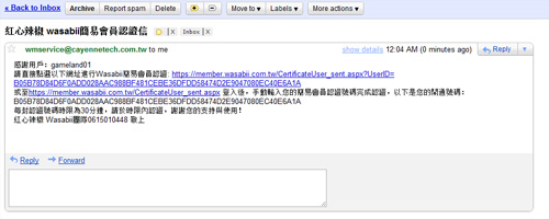 Hướng dẫn đăng ký Dragon Ball Online (Đài Loan) 4