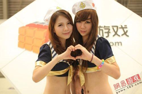 ChinaJoy 2011: Những cặp đôi showgirl đáng yêu (2) 17