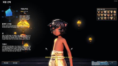 Blade & Soul: Cận cảnh về giai đoạn tạo hình nhân vật 33