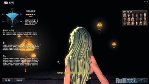 Blade & Soul: Cận cảnh về giai đoạn tạo hình nhân vật 27
