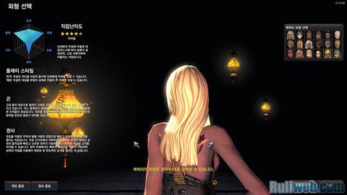 Blade & Soul: Cận cảnh về giai đoạn tạo hình nhân vật 23
