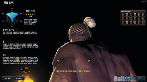 Blade & Soul: Cận cảnh về giai đoạn tạo hình nhân vật 21