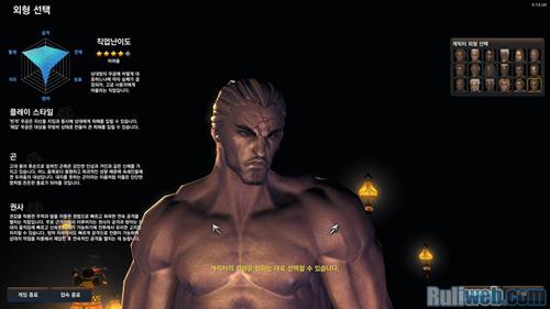 Blade & Soul: Cận cảnh về giai đoạn tạo hình nhân vật 19