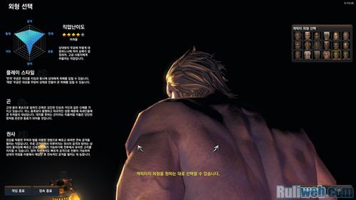 Blade & Soul: Cận cảnh về giai đoạn tạo hình nhân vật 18