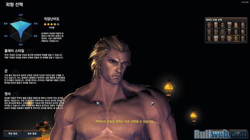 Blade & Soul: Cận cảnh về giai đoạn tạo hình nhân vật 16
