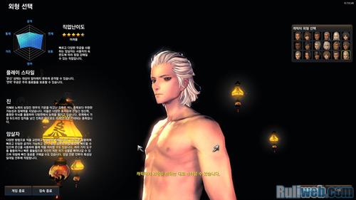 Blade & Soul: Cận cảnh về giai đoạn tạo hình nhân vật 8