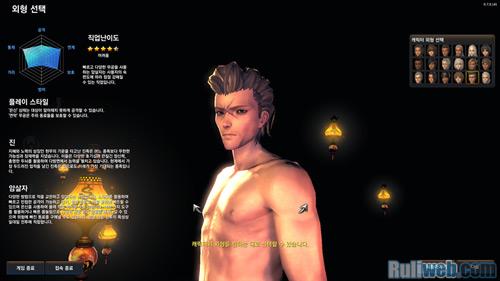Blade & Soul: Cận cảnh về giai đoạn tạo hình nhân vật 4