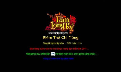 Tầm Long Ký là tên gọi chính thức Kiếm Thế Web 2