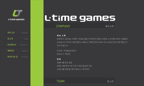 L-Time Games nhận 2.2 triệu USD phát triển Wind Runer 2