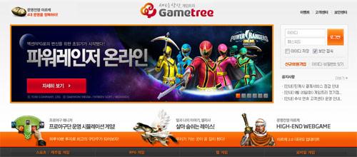 Power Rangers Online ra mắt vào cuối năm 2011 2