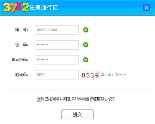 Hướng dẫn đăng ký Võ Lâm Chi Mộng Trung Quốc 2