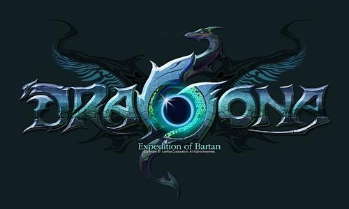 Dragona trình làng phiên bản quốc tế vào cuối năm 2011 1