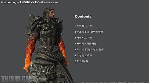 NCsoft giới thiệu bản cập nhật mới cho Blade & Soul 1