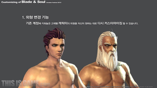 NCsoft giới thiệu bản cập nhật mới cho Blade & Soul 3