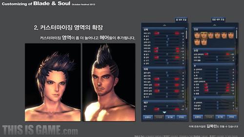 NCsoft giới thiệu bản cập nhật mới cho Blade & Soul 4