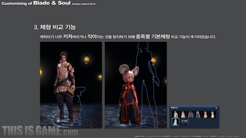 NCsoft giới thiệu bản cập nhật mới cho Blade & Soul 9