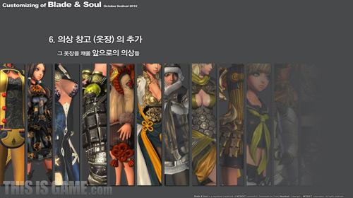 NCsoft giới thiệu bản cập nhật mới cho Blade & Soul 11