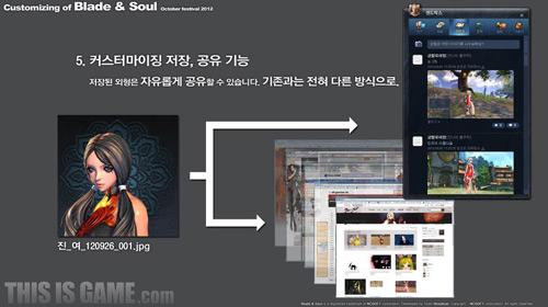 NCsoft giới thiệu bản cập nhật mới cho Blade & Soul 13