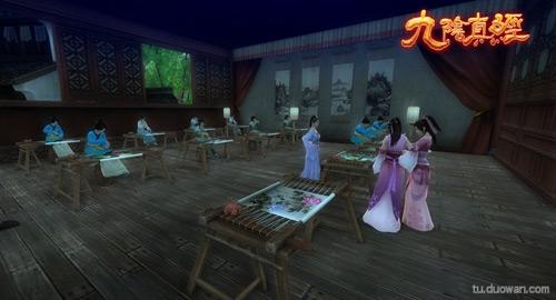 Chùm ảnh mới về Cửu Âm Chân Kinh Trung Quốc 11