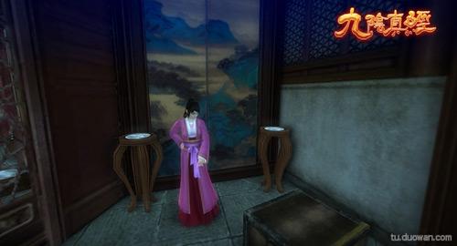 Chùm ảnh mới về Cửu Âm Chân Kinh Trung Quốc 15