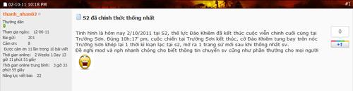 Vương Triều Chiến: Thống nhất server, người chơi bơ vơ 2