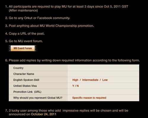 Webzen tổ chức giải vô địch MU Online toàn thế giới 3