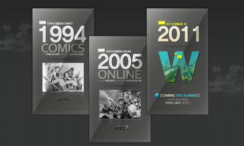 Webgame Hiệp Khách Giang Hồ lại rục rịch ra mắt 3