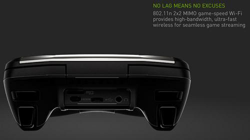 Nvidia giới thiệu máy chơi game Project Shield 5