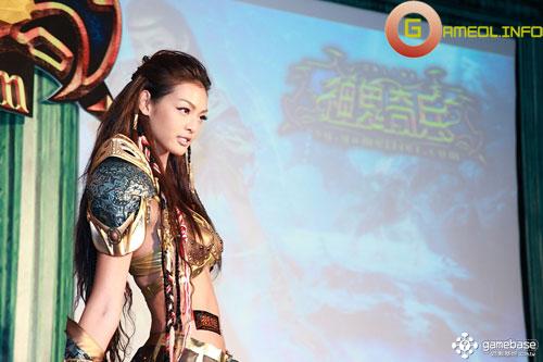 Lễ ra mắt hoành tráng của Thần Quỷ Truyền Kỳ tại Đài Loan 5