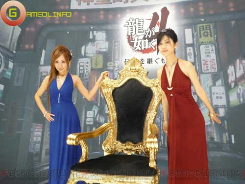 Chân dài khoe dáng tại Tokyo Game Show 2009 1