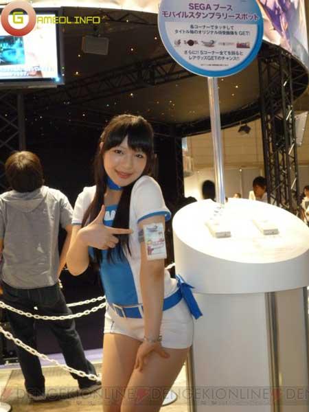 Chân dài khoe dáng tại Tokyo Game Show 2009 2