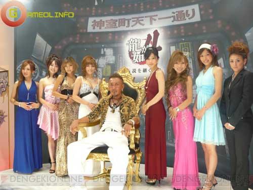 Chân dài khoe dáng tại Tokyo Game Show 2009 3
