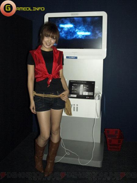 Chân dài khoe dáng tại Tokyo Game Show 2009 5