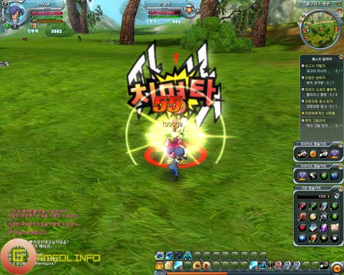 Những hình ảnh mới nhất về Dragon Ball Online 20
