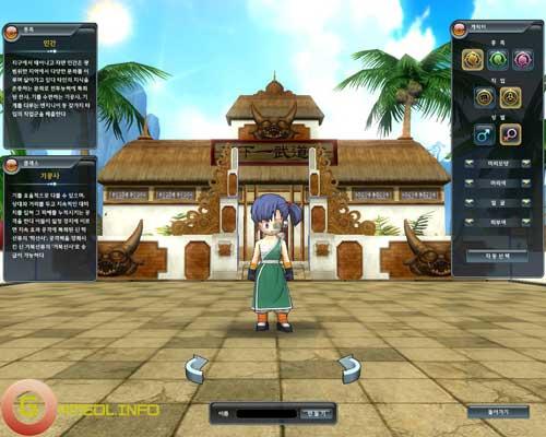 Những hình ảnh mới nhất về Dragon Ball Online 4