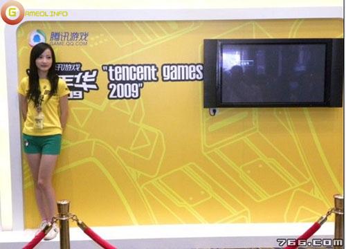 Người đẹp và cosplay tại Tencent Games 2009 (1) 3