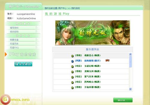 Chơi thử webgame Phong Thần ngay bây giờ 5