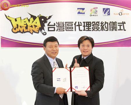 """Heva Online """"cập cảng"""" Đài Loan thông qua MacroWell 1"""