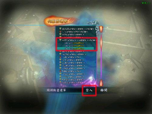 Hướng dẫn đăng ký chơi Trung Hoa Anh Hùng Online
