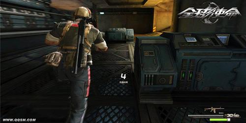 Sứ Mệnh Toàn Cầu công bố hình ảnh screenshot 3