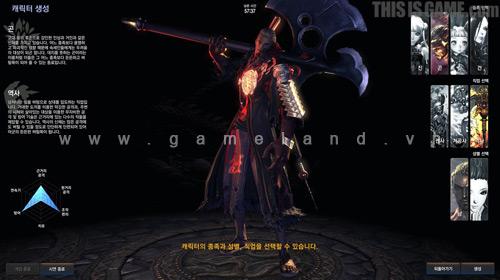 Blade and Soul: Ngôi sao sáng của NCsoft tại Gstar 2010 3